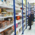 Rak Supermarket Combi / Rak Gondola Grosir
